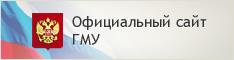 переход на http://bus.gov.ru